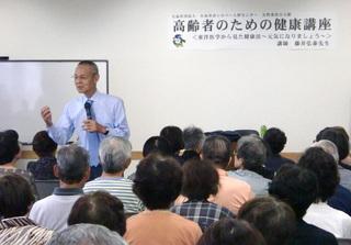 2013健康講演会.jpg